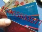 张店回收山东一卡通回收银座购物卡