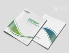 深圳盐田区 画册设计 宣传册设计 招商手册设计 海报折页设计