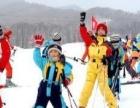 安吉江南天池滑雪啦温泉啦心动不如行动吧