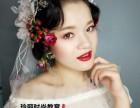 湘乡玲丽教育长期招收化妆美甲学员