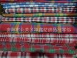 纯棉粗布布料 全棉英伦格子单双人床单被罩布批发 沙发罩窗帘桌布