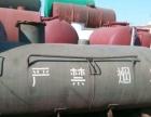 本溪出售油罐水罐,汽车罐,水泥罐,压力罐,白钢罐,吨桶
