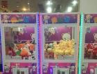 厂家销售一元夺宝机娃娃机水果机抓烟机游戏机