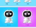 淘宝,京东销售爆款产品,儿童AI智能机器有 手表招线下分销