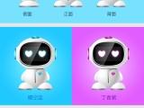 郑州AI智能儿童陪伴机器人 儿童电话手表经销商