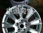 大灯老化翻新修复及轮毂修复翻新