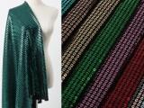 2019年新款面料服装设计师较新珠片绣趋势面料柯桥生产厂家