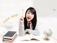 嘉定小学暑假补习班,四五六年级课后辅导,小升初语文