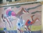 出售墙壁挂画