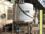 食品搅拌罐车用尿素搅拌机水处理破乳剂搅拌罐