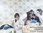 上海哪个学校学韩式半永久好?就在上海伟YK半永久培训学校