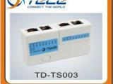 RJ45、RJ11网络电话 迷你测线仪 网线测试仪白色