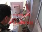 苏州沧浪区专业空调移(加液)空调维修公司