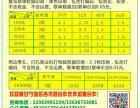 西安无碳复写联单印刷/西安联单收据票据印刷报价
