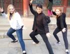 北京海淀区太极拳基础班培训