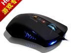 硕王SM-620 激光 游戏鼠标 dota魔兽世界CS CF专用 有线鼠标