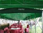 厂家定制活动折叠式推拉帐篷物流仓库大排档移动遮雨蓬