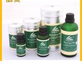 厂家直销 植物复方护肤精油 美白淡斑复方精油