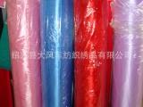 珠光冰绸布 婚庆背景 针织面料 蕾丝复合里料 冰丝布