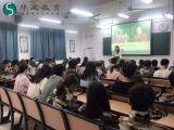 南宁韩成专业外语培训,多语种培训,韩语培训