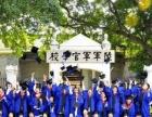 中山市EMBA/MBA报名条件及费用