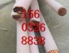 滨州废电缆废电缆废铜废铜回收