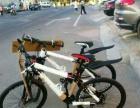 全新山地自行车出售