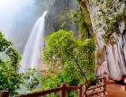 捷捷旅游网.燕子岩,拥有赤水著名的丹霞地貌