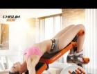 启迈斯折叠多功能仰卧板仰卧起坐健身器材至尊版,可以在天猫