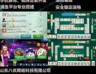 棋牌游戏开发公司山东八优科技不鸣则已一鸣惊人