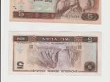 佛山旧版人民币回收单张卖多少钱,旧纸币收购整捆卖多少钱