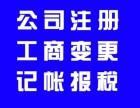 镇江专业会计代账加工生产型 建筑工程企业,申请一般纳税人