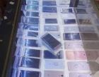 二手手机专卖店