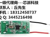 QC3.0降压ICNT3885支持TYPEC5V3A车充IC