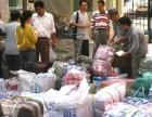 上海杨浦区镇 街道 村圆通快递全部免费上门取货 打包搬运