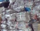 专业废纸回收昆山废纸回收公司昆山广告纸回收昆山纸板回收