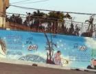 中小学幼儿园培训机构等墙绘、壁画、手绘墙、文化墙