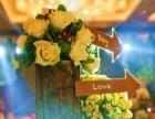 世纪星婚庆·活动策划·摄影摄像