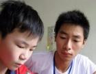 黄冈师范学院上门一对一家教,免费试听