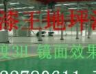 15块全包工厂环氧地坪漆施工 球场丙烯酸硅pu跑道