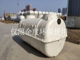 湖北武汉玻璃钢三格化粪池生产厂家