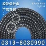 清河长城 专业生产 HPS-16 防紫外线 抗冲击 双臂缠绕管