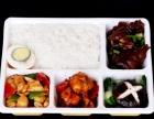 中国好外卖西安快餐王专业团体餐会议餐员工餐,承包企业单位食堂
