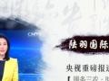【全国现货发售期货招商】加盟官网/项目详情