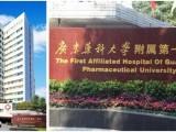 iData50助力廣東藥科大學附屬 醫院
