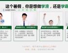 7月20日考研魔鬼集训营,火热招生中