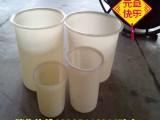 山东厂家100升200L300公斤敞口塑料桶牛筋桶发酵桶