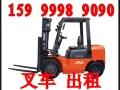 专业叉车出租 广州市区 海珠区 越秀区
