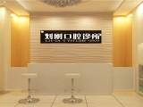重庆诊所装修设计公司丶口腔诊所装修设计公司丶鼎庭装饰