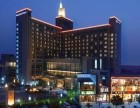 淡水国际酒店预定